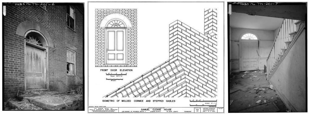 front_door_bricks_combo